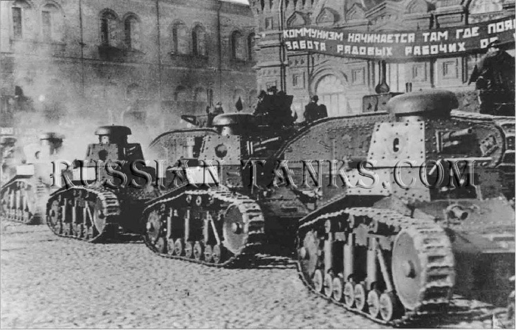 Soviet tank: Light Tank MS-1, the Soviet Union, World War I