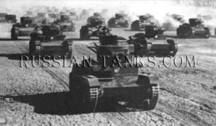 Tank operation: Light Tank T-26, Deep Operation, the Red Army