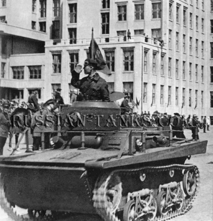 Tanks in Action: T-37(V) May Day Parade 1937