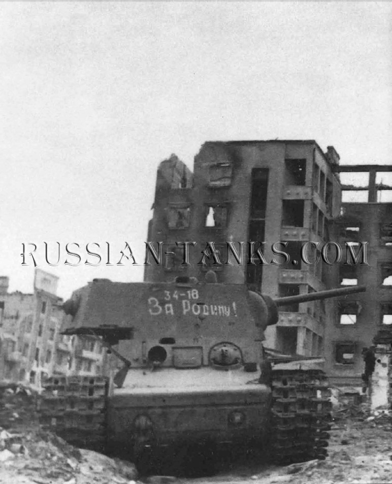 Heavy Tanks: Heavy Soviet Tank KV-1