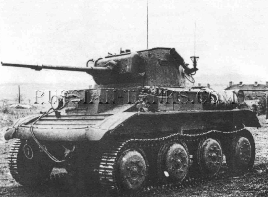 Light Tank Mk VII 'Tetrach'