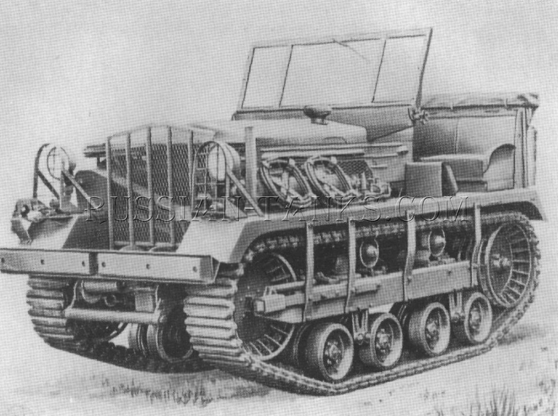American high speed tractor M2