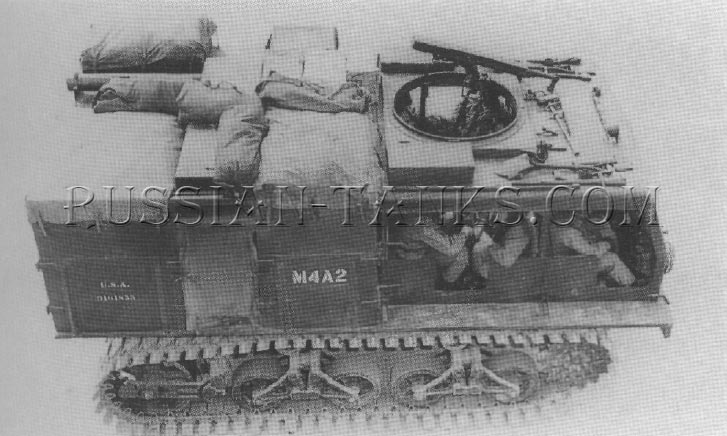 American high speed tractor M4A2