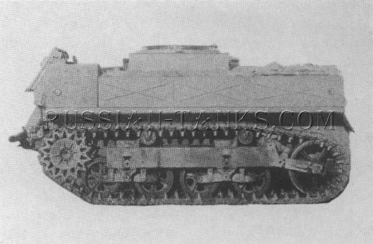 American high speed tractor T13