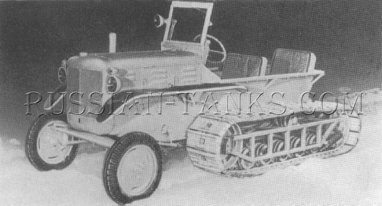 American snow tractor M7