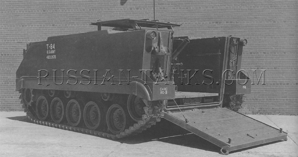 Self-propelled mortar T84