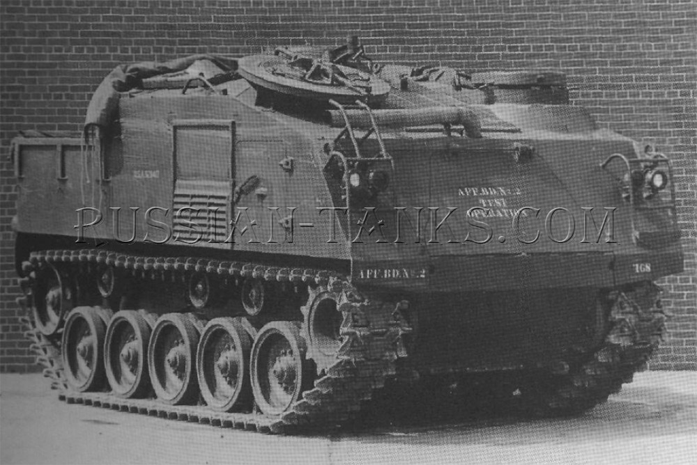 Tracked carrier T64