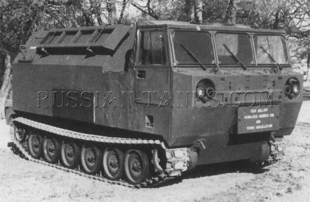 The cargo carrier M548