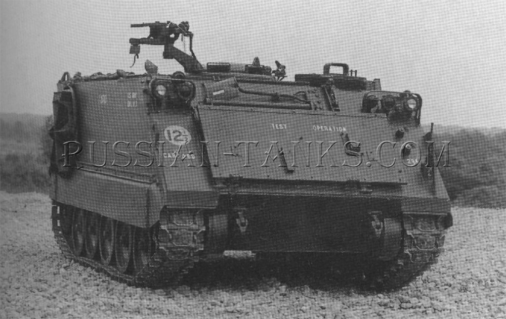 The armored carrier T257E1