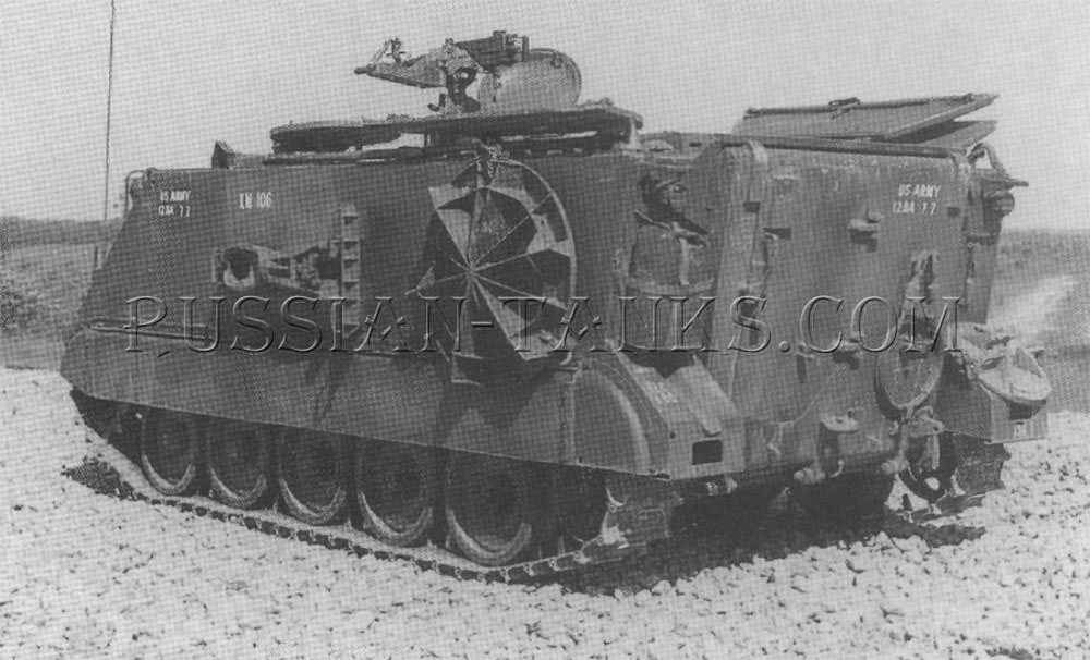 The armored carrier M125A1