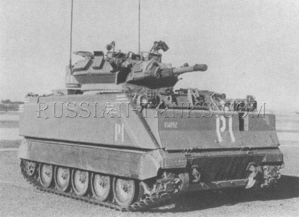 The M113A1 armored personnel carrier modified