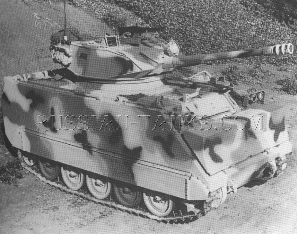 The M113 series vehicle armed with a turret mounted 90mm Cockerill cannon