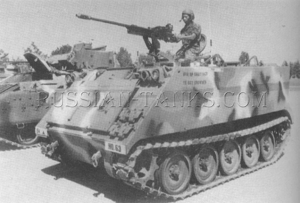 The M113 with the ASP-30 on an open mount