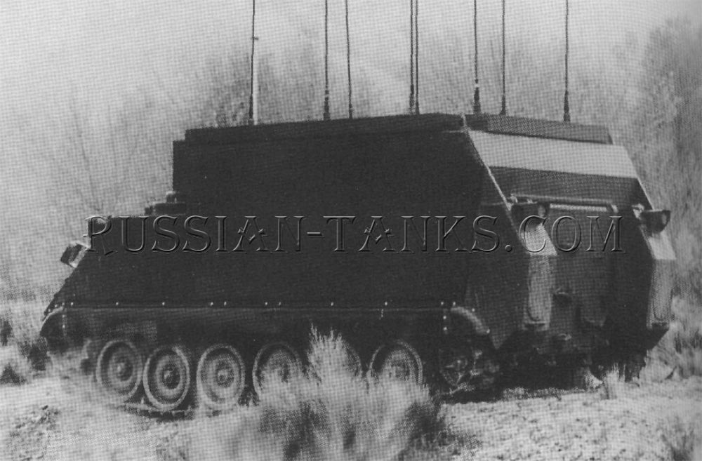 Command and control vehicle XM577A4