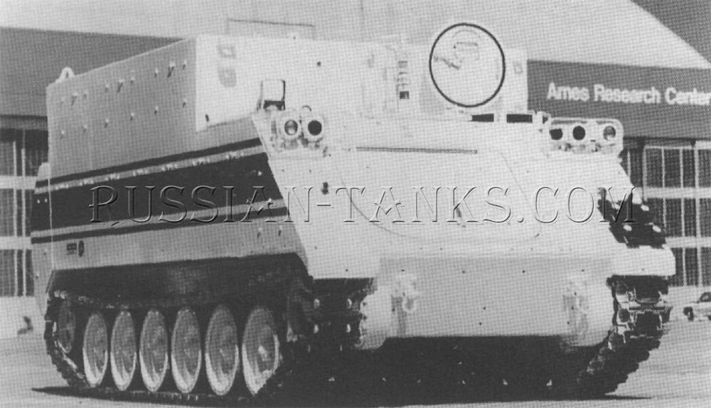 Armored medical treatment vehicle based XM577A4