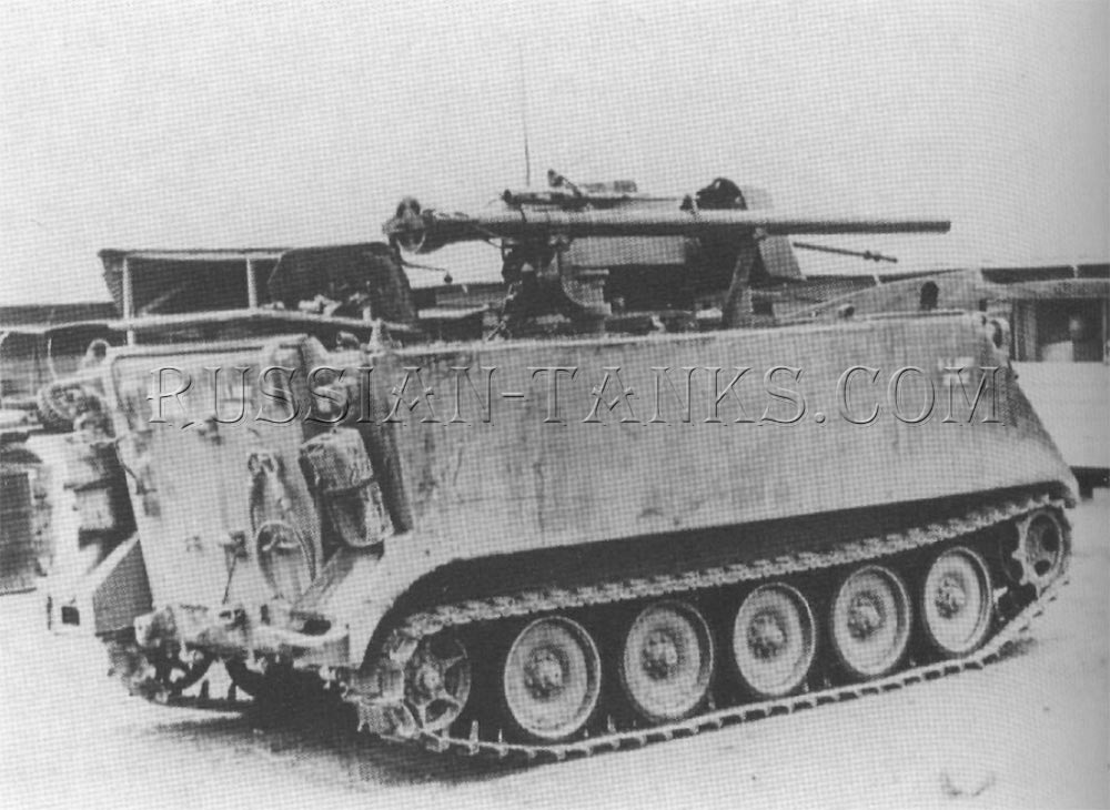 The 106mm recoilless rifle on the M113 armored personnel carrier
