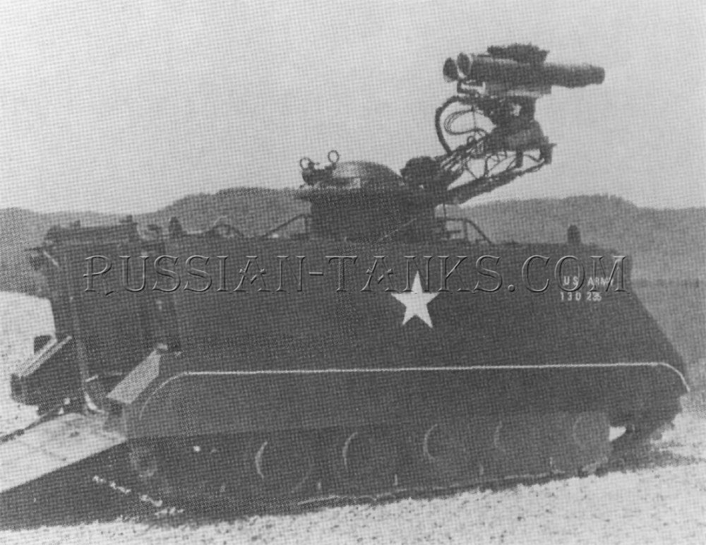 The armored Chrysler TOW vehicle