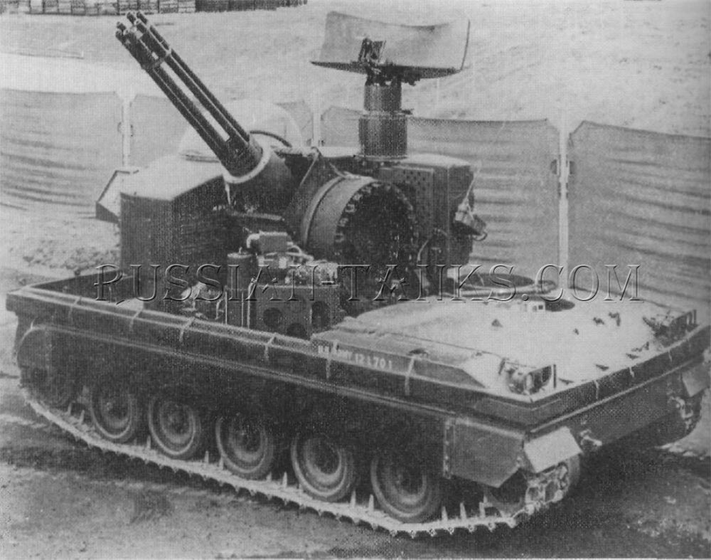 37mm self-propelled antiaircraft gun T249 Vigilante B