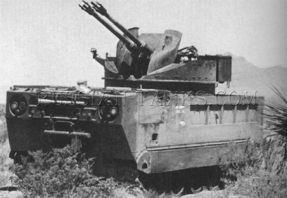 The twin 40mm self-propelled antiaircraft gun XM166 with the M4A1 mount on the cargo carrier M548