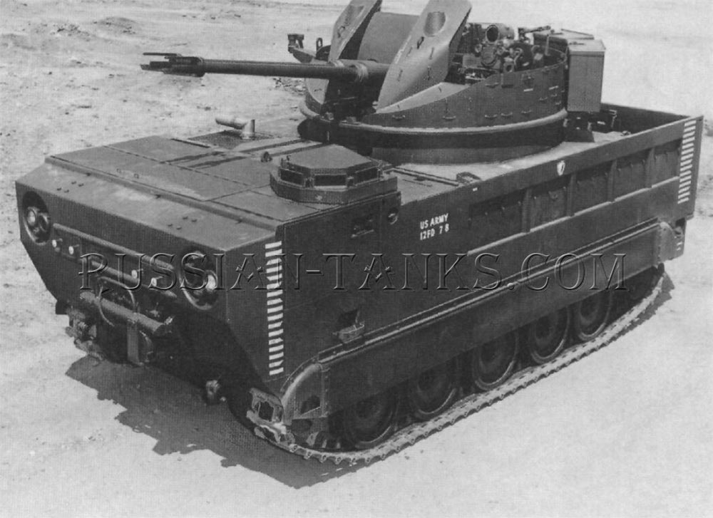 The twin 40mm self-propelled antiaircraft gun XM166