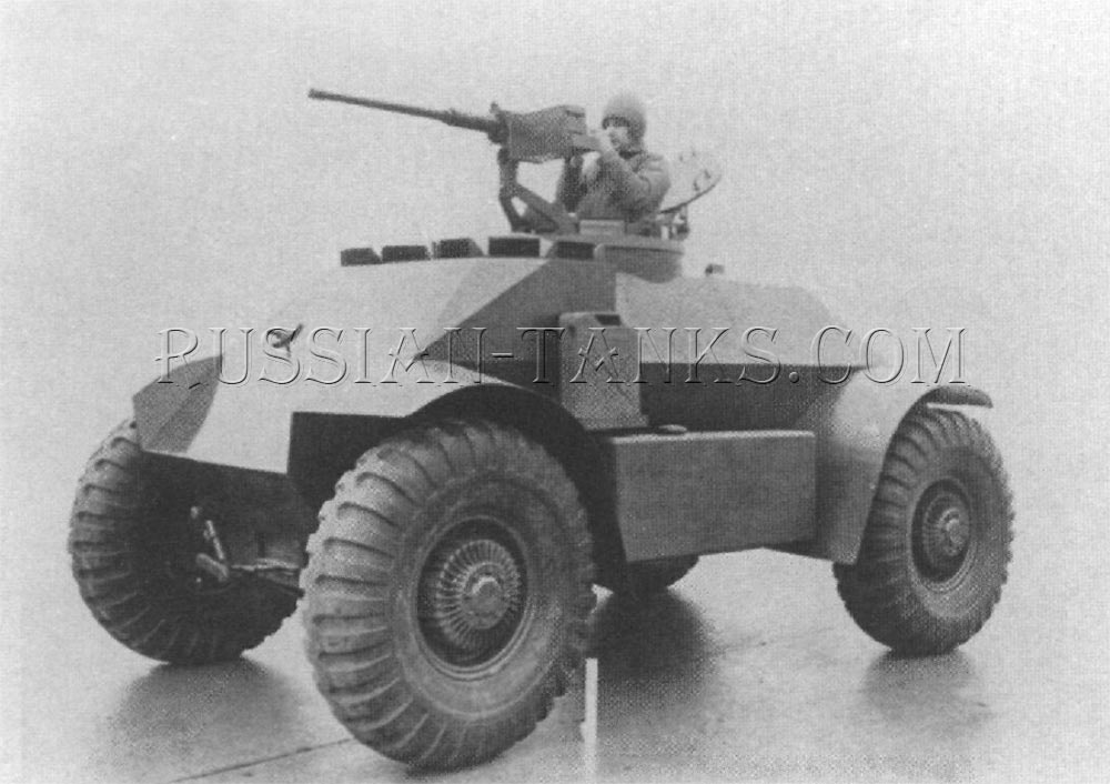 The mock-up of the four man, wheeled, armored carrier T115