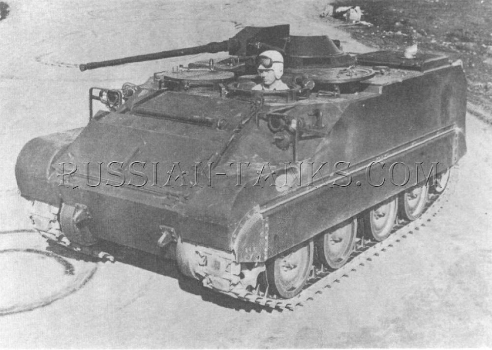 The command and reconnaissance vehicle developed by FMC, the so-called M113 1/2