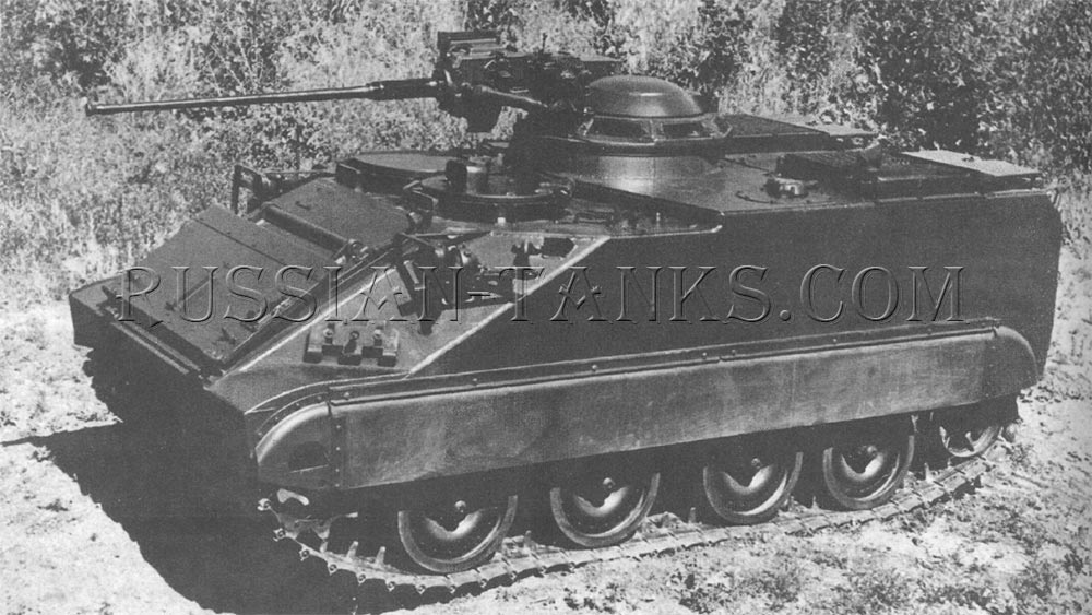 FMC command and reconnaissance vehicle with a turret mounted gun