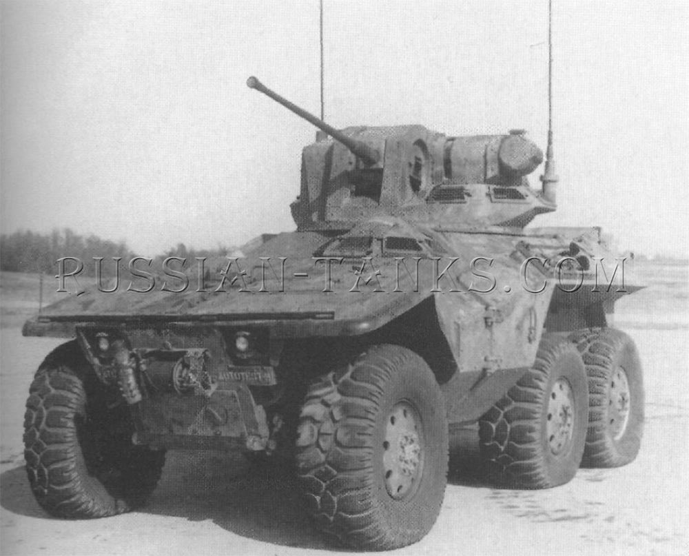 The wheeled armored reconnaissance scout vehicle XM800W