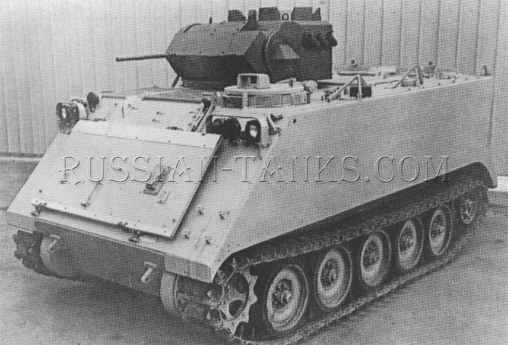 The US armored personnel carrier