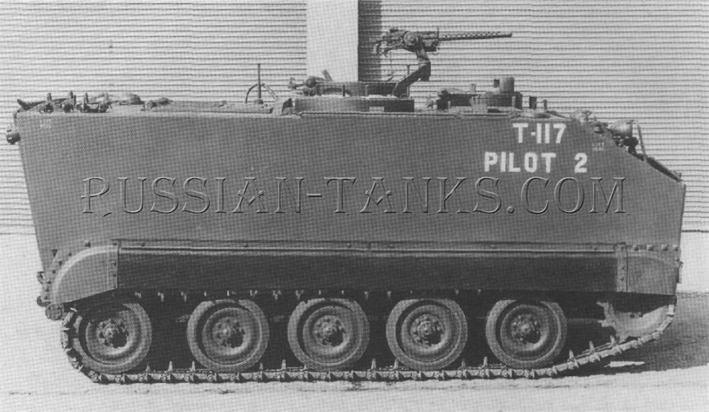 The armored personnel carrier T117