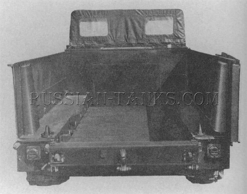 The cargo carrier M548A1