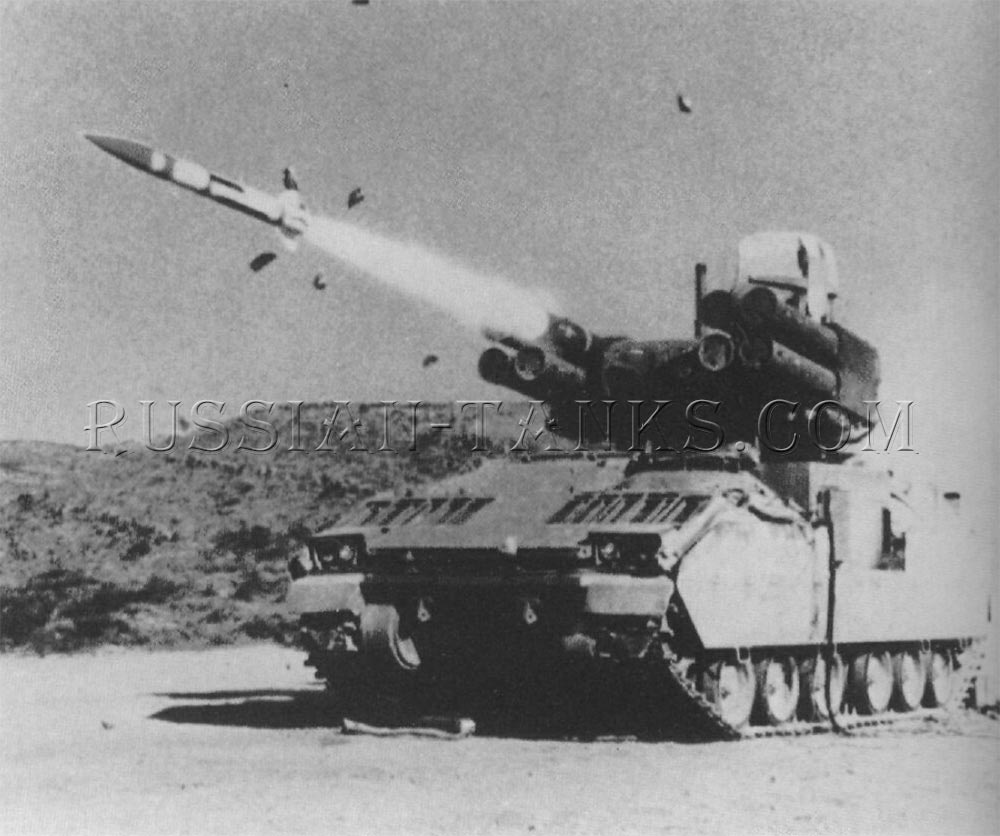 The AD ATS missile is being launched