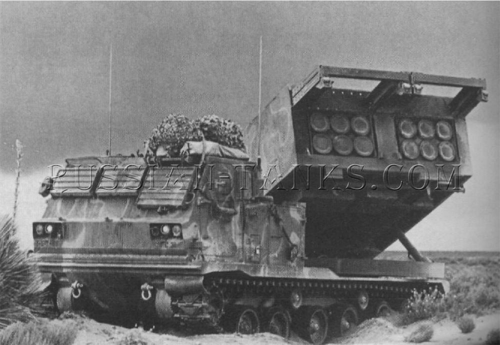 The Vought multiple launch rocket system (MLRS) prototype