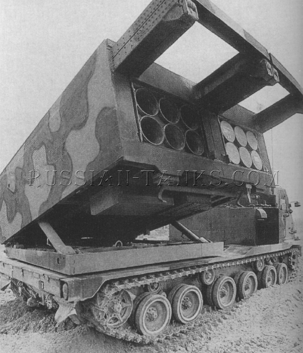 The MLRS launcher is raised to the firing position