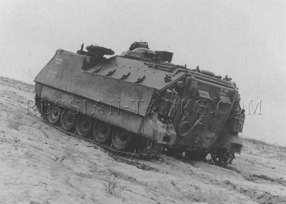The original version of the XM765 infantry fighting vehicle