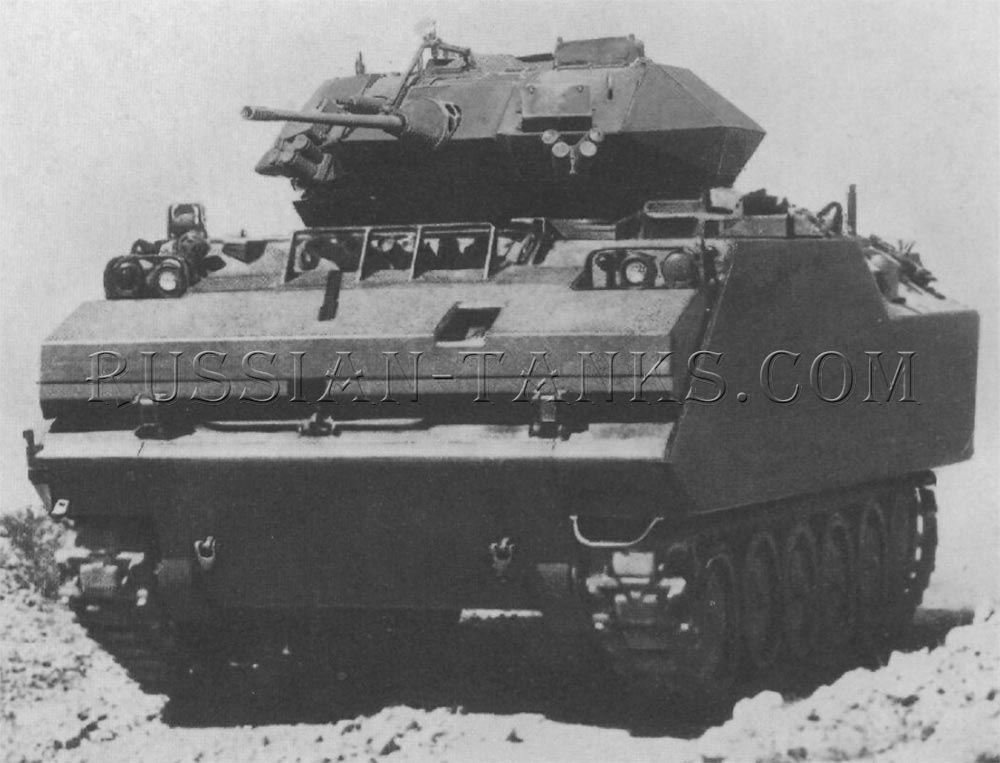 The Bradley fighting vehicle is armed with the 25mm cannon M242