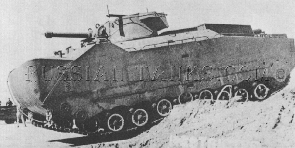The 105mm gun carrier which was armed with a 105mm howitzer