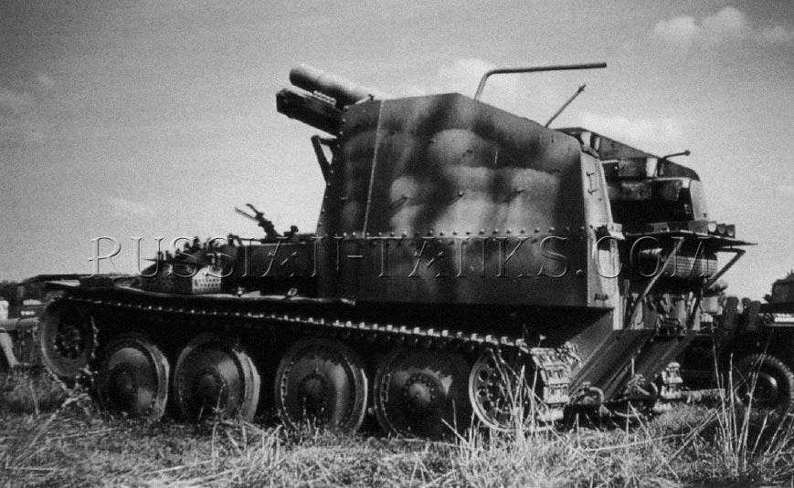 Grille (Cricket) self-propelled howitzer
