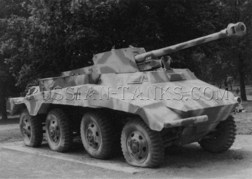 German military Sd.Kfz 234/4 armored car